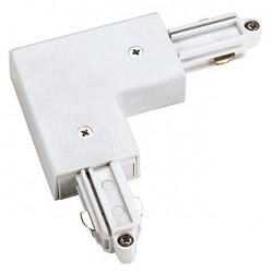 Connecteur 90 degrés pour rail 1 allumage 230V. blanc. terre extérieure