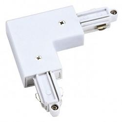 Connecteur 90 degrés pour rail 1 allumage 230V. blanc. terre intérieure