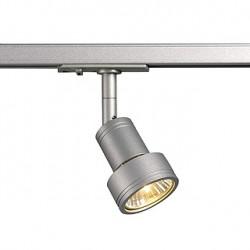 KIT rail 1 allumage PURI. gris argent. 2x1m. 3x PURI spot et sources LED