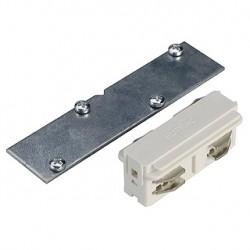 EUTRAC connecteur pour rail 3 allumages à encastrer. blanc. électrique/mécanique